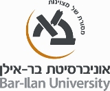 ar-Ilan University - BIU